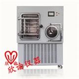 实验室S15菌种冷冻干燥机