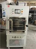 欣谕冻干机压盖型S10冷冻干燥机