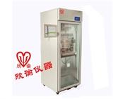 上海欣谕单门层析柜实验室层析冷柜