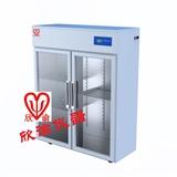 双门层析柜定制欣谕层析冷柜