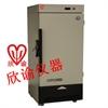欣谕-60度立式低温冰箱