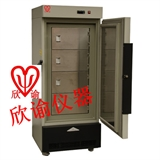 上海-86度生物超低温冰箱