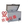 上海欣谕-45度超低温冰箱试剂保存冰箱