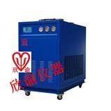 上海冷水机厂家欣谕工业冰水机