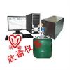 上海精子冷冻仪胚胎程序降温仪