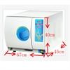 环氧乙烷灭菌器小型台式全自动款河南三强低价零售