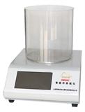DB026C型冷热板测痛仪