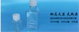 J00500百千生物灭菌方形血清瓶500ml带刻度塑料瓶PET材质血清瓶灭菌
