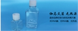 J00125百千生物方形血清瓶125ml培养基方瓶带刻度血清塑料瓶灭菌处理