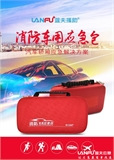 车载应急包(蓝夫LF-12303)