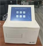DLJ-200全波长酶标分析仪