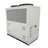 西安实验室低温冷冻机