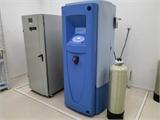 威立雅进口实验室中央供水系统