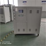 苏州实验室水冷式冷水机