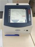 自由基检测仪MICRO ESR