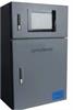 英国 CymolenixSDI在线水质分析仪分析仪