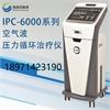 空气波压力循环治疗机