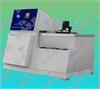 馏分燃料氧化安定性测试仪SH/T0175