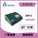 南京道芬 电动洗胃机DXW-D成人儿童洗胃机 医用洗胃机 无堵塞