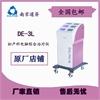 南京道芬 妇产科电脑综合治疗仪 DE-3L 产康 催乳 子宫复旧 产后尿潴留