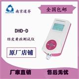 南京道芬DHD-D 经皮黄疸仪 新生儿婴儿胆红素检测仪 黄疸仪