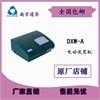 南京道芬 电动洗胃机DXW-A成人专用洗胃机 医用洗胃机 无堵塞