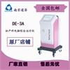 南京道芬 妇产科电脑综合治疗仪 DE-3A 产康 催乳 子宫复旧 产后尿潴留