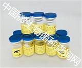 原始编号BJ-MJ-9 扣囊复膜孢酵母