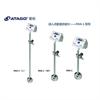 ATAGO(爱拓)浸入式简单安装切削液清洗工业溶液折射计 PAN-1 DC