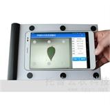 叶片形态测量仪