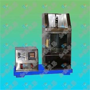润滑脂蒸发度测定器SH/T0337