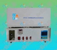 润滑脂滚筒安定性测试仪SH/T0122