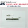 无针注射推进器 麻醉剂助推器 百士康 厂家选用