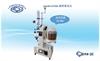 上海贤德XD-5210A大容量旋转蒸发仪(10L)