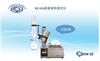 上海贤德XD-52A水浴旋转蒸发仪
