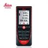 徕卡测距仪 DISTO-D510 激光测距仪