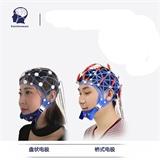 脑电图帽(免手工定位)