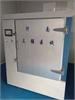 环氧乙烷灭菌器2立方矩形型卧式手动门全自动款灭菌柜