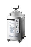 LX-B 手轮数显立式压力蒸汽灭菌器