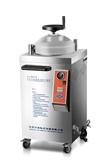 华泰立式压力蒸汽灭菌器