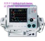 美国卓尔除颤监护仪E-Series