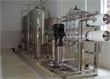 实验室中央纯水系统