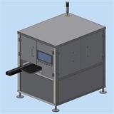 CCD无菌制剂全自动澄明度检测仪灯检机
