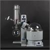 长城科工贸实验室仪器电动升降旋转蒸发仪R-3001