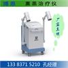 博恩中药熏蒸治疗仪BX-200型熏蒸治疗机厂家直供