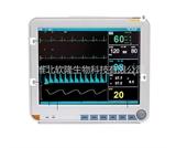多参数监护仪 大小鼠脉搏血氧呼吸监护仪 小动物多功能监护仪