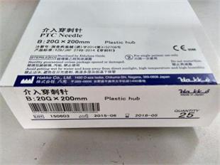 日本八光穿刺针B型18G×150mm