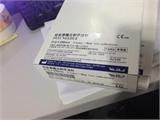 日本八光经皮酒精注射疗法针PEIT