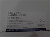 日本八光一次性使用动静脉留置针/八光EV导管针