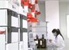 多肽合成服务订购指南